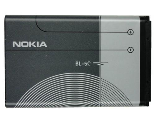 Original Nokia BL-5C BL5C BL-5-C Akku für Nokia N-91 8GB Vodafone 702NK 702NKII V804NK 702-NK 702-NKII V-804-NK Hy&ai MB-D125 MBD-125 MBD125 Dual Sim Simvalley SX330 Dual Sim SX-330