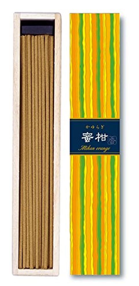 ホステル十一解体する日本香堂 - かゆらぎ-蜜柑オレンジ スティック40本入り