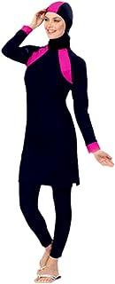 KXCFCYS Modest Muslim Swimwear Islamic Swimsuit Hijab Swimwear Full Coverage Swimwear Muslim Swimming Beachwear Swim Suit