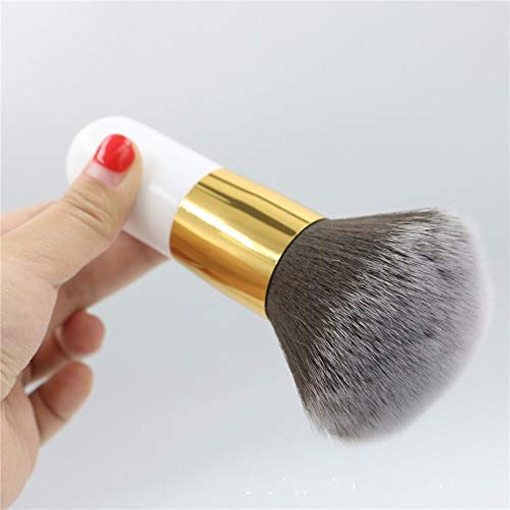 ひどく備品積極的にXULHKA 化粧ブラシクリームブラシセットソフトフェイスブラッシュブラシ大化粧品メイクアップツール