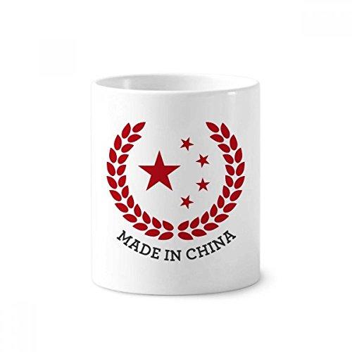 DIYthinker Made in China Sterne Weizen Reis Red Keramik Zahnbürste Stifthalter Tasse Weiß Cup 350ml Geschenk 9.6cm x 8.2cm hoch Durchmesser