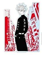 東京卍リベンジャーズ ウェブポンくじ B-1賞 マイキー アクリルスタンド 佐野万次郎