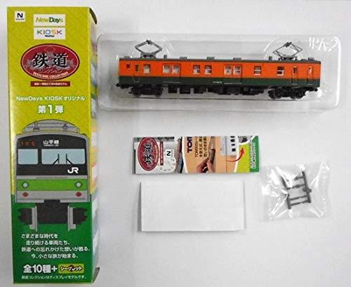 鉄道コレクション NewDays KIOSKオリジナル第1弾(K467) クモヤ143形50番台(新潟エリア)