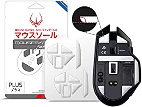 2Sets Hotline Games 3.0 Plus Rounded Curved Edges Mouse Skates for Razer Basilisk Ultimate Hyperspeed Wireless Gaming Mouse feet Replacement (0.7mm, Glide Feet Pads, White) Professional Upgrade Kit