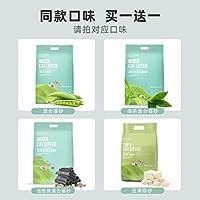 豆腐猫砂混合猫砂ベントベント土壌6L消臭低塵結団猫用品猫砂 活性炭混合猫砂