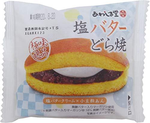 極味逸品塩バターどら焼6個入 (塩バター)
