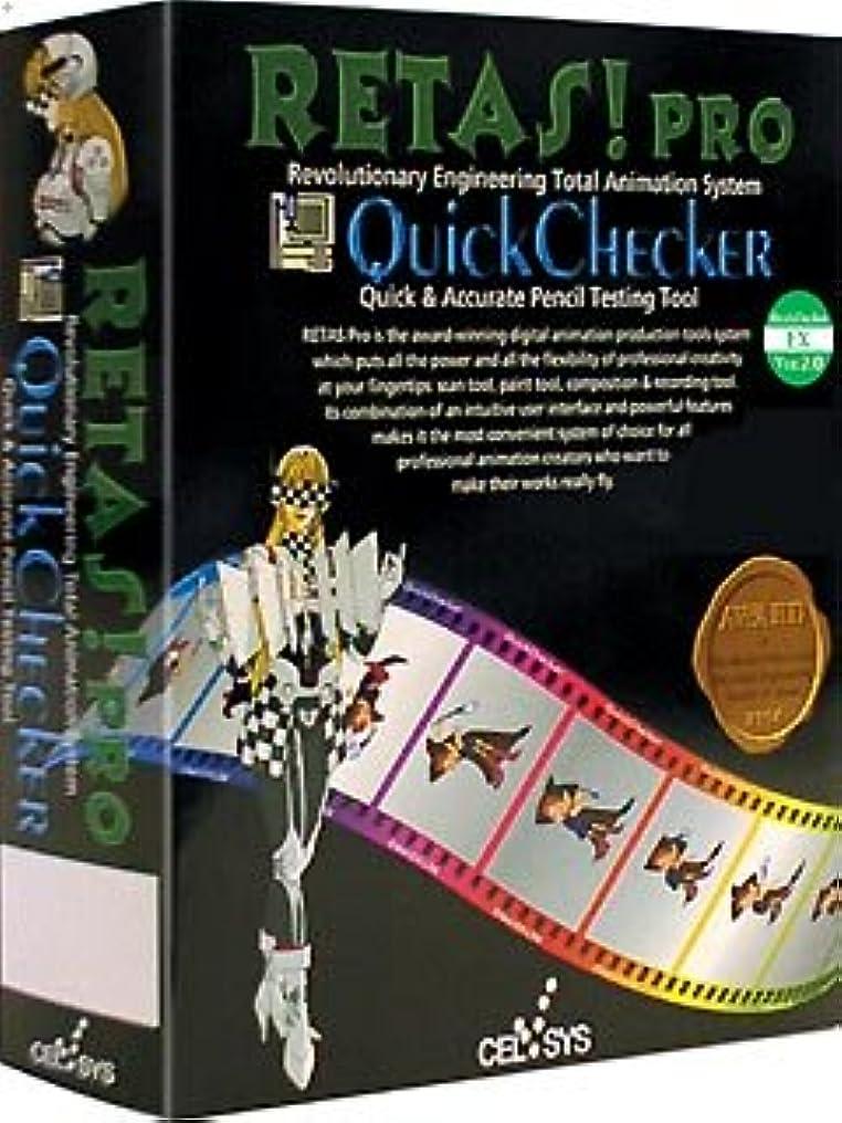 古い長くする嫌なQuickChecker EX Ver.2.0 Windows 日本語版 アカデミック