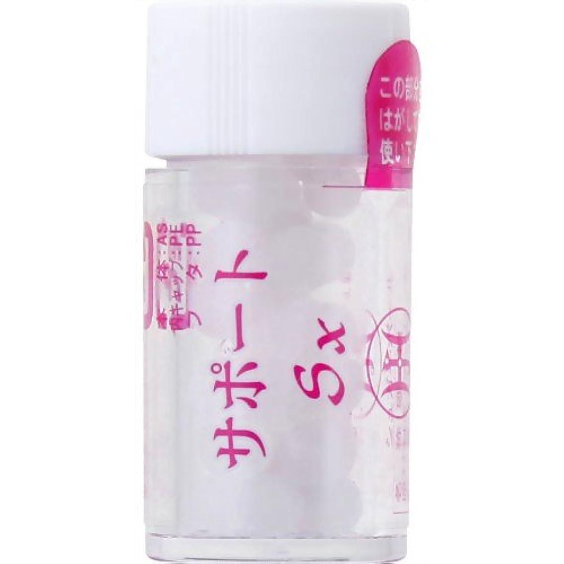 コンペマイクうまくいけばホメオパシージャパンレメディー サポートSx(小ビン)