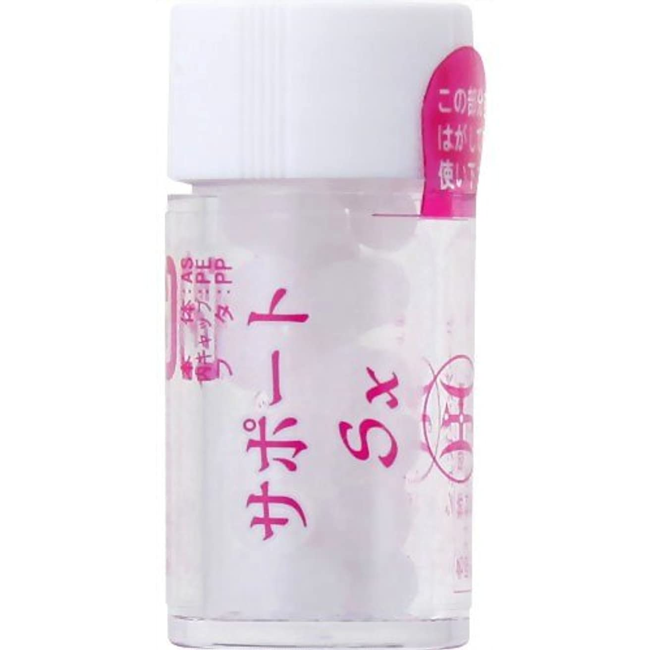 うめき手数料中国ホメオパシージャパンレメディー サポートSx(小ビン)