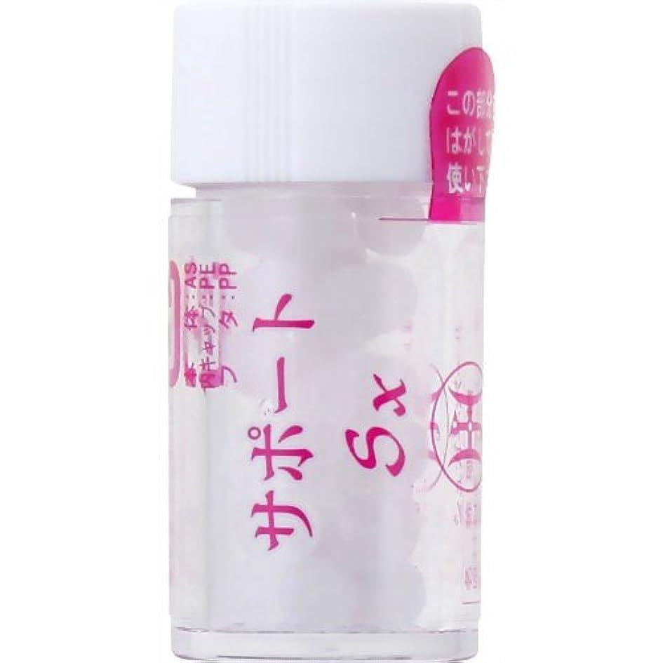 追記着飾る伝染性ホメオパシージャパンレメディー サポートSx(小ビン)