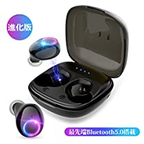 【令和革新モデル Bluetooth5.0+EDR搭載】 ワイヤ...