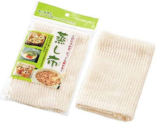 JapanBargain 1856, Reusable Large Cotton Steamer Mat for Cooking Steam Liner Cloth 22x24 inch