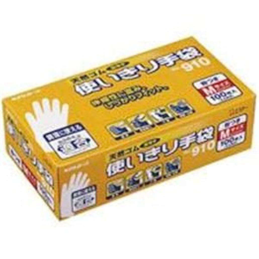 チャペルリサイクルするナビゲーションエステー 天然ゴム使い切り手袋 No.910 M 12箱