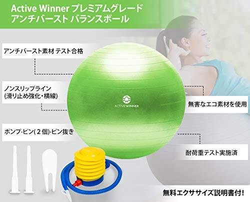 ActiveWinnerバランスボール65cmグリーンアンチバースト分厚い滑り止め加工フットポンプ付ヨガピラティス筋トレストレッチオフィスチェア