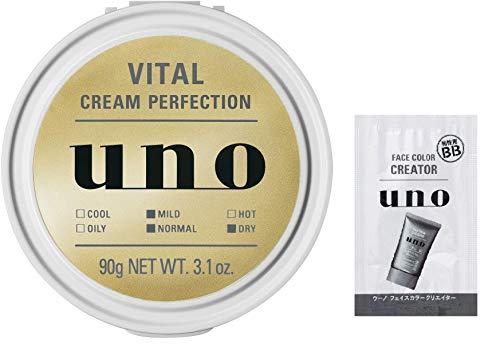 【Amazon.co.jp限定】 UNO(ウーノ) バイタルクリームパーフェクション オールインワンクリーム 保湿 メンズスキンケア90g+おまけ(メンズBBクリーム サシェ) セット