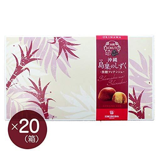 島果のしずく 黒糖フィナンシェ12個入 (20箱セット)