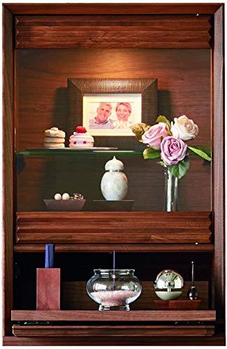 【お仏壇のはせがわ】 仏壇 HKガレリアミニ by カリモク家具 ウォールナット 高さ60cm モダン おしゃれ