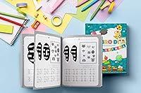 Il Libro di Prelettura: La perfetta combinazione tra un libro da colorare, un libro di puzzle e di giochi enigmisti per piccoli #7