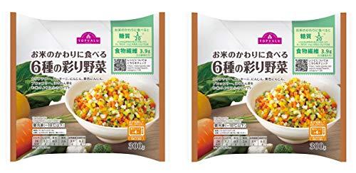 冷凍 6種の彩り野菜 お米のかわりに食べる 6種の彩り野菜 300g 2袋セット