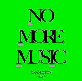 NO MORE MUSIC 歌詞