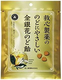 金銀花のど飴(袋) 70g