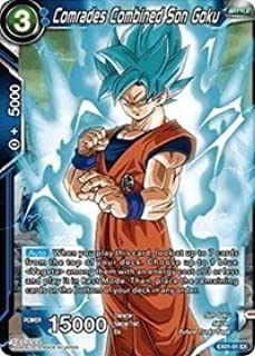 Dragon Ball Super TCG - Comrades Combined Son Goku (Foil) - EX01-01 - EX - Expansion Deck Box Set 01 - Mighty Heroes