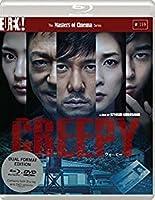 Creepy - Subtitled