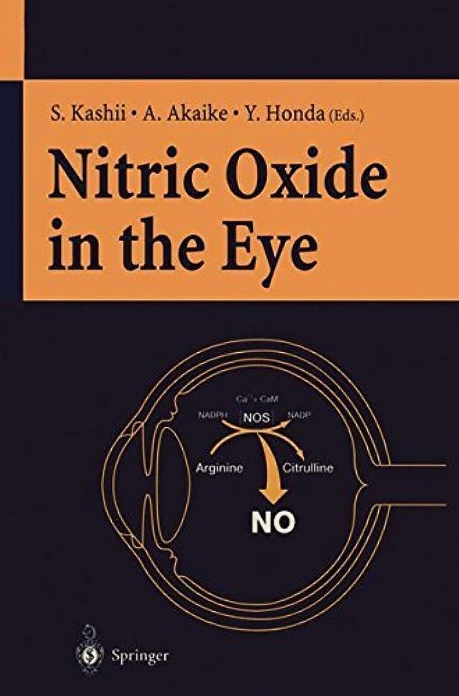 最近形容詞サンドイッチNitric Oxide in the Eye (English Edition)