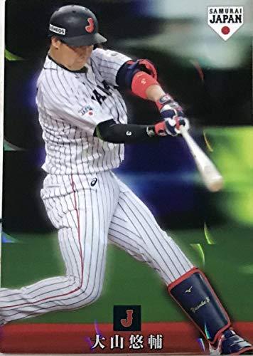 大山悠輔カルビー2019野球日本代表・侍ジャパンチップスカードキラカードSJ-26・通常版