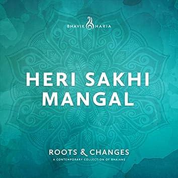 Heri Sakhi Mangal