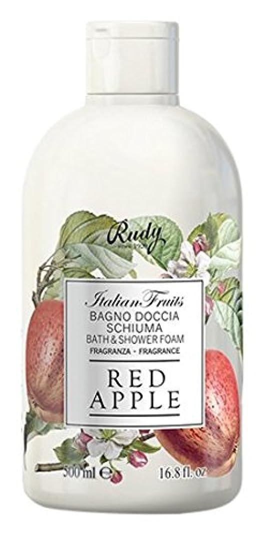 枯れる北極圏爬虫類RUDY Italian Fruits Series ルディ イタリアンフルーツ  バス&シャワージェル Red Apple