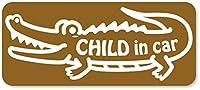 imoninn CHILD in car ステッカー 【マグネットタイプ】 No.67 ワニさん (ゴールドメタリック)