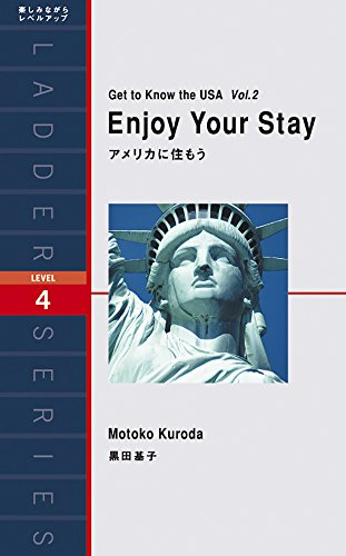 アメリカに住もう Get to Know the USA Vol.2: Enjoy Your Stay (ラダーシリーズ Level 4)