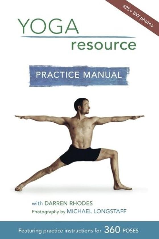 共和国ゼリージャンクションYoga Resource Practice Manual