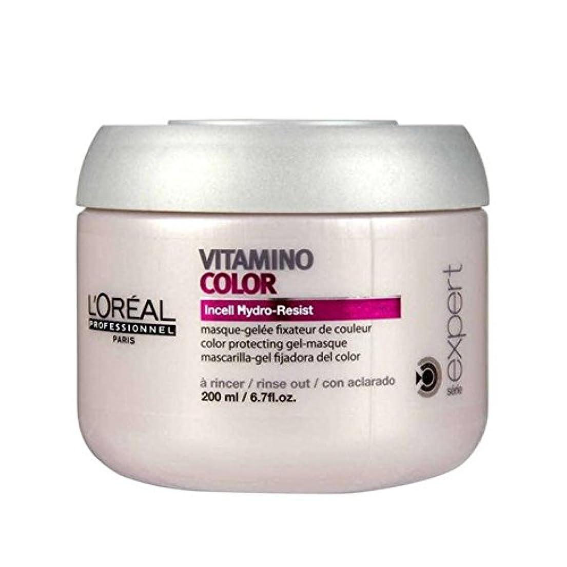 最大限登る前文ロレアルのプロフェッショナルは、専門家カラー仮面劇(200ミリリットル)をセリエ x2 - L'Oreal Professionnel Serie Expert Vitamino Color Masque (200ml) (Pack of 2) [並行輸入品]