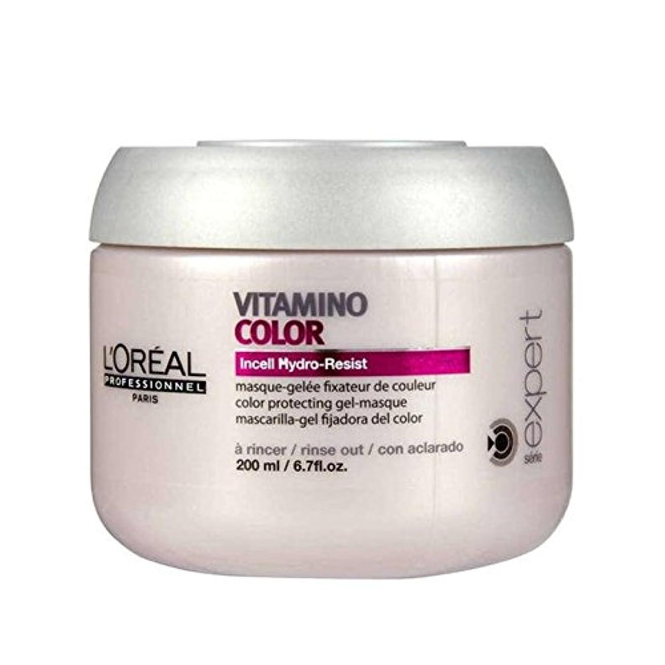 全員民間めるロレアルのプロフェッショナルは、専門家カラー仮面劇(200ミリリットル)をセリエ x4 - L'Oreal Professionnel Serie Expert Vitamino Color Masque (200ml) (Pack of 4) [並行輸入品]