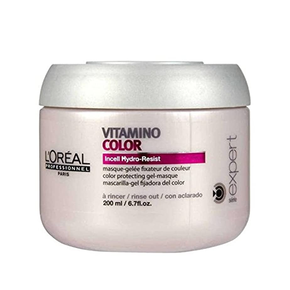 堤防所得冒険家ロレアルのプロフェッショナルは、専門家カラー仮面劇(200ミリリットル)をセリエ x4 - L'Oreal Professionnel Serie Expert Vitamino Color Masque (200ml) (Pack of 4) [並行輸入品]