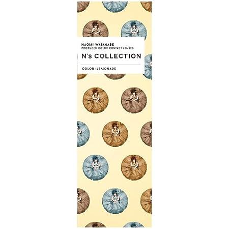 N's Collection エヌズコレクションワンデーUV10枚 渡辺直美プロデュースカラコン 【レモネード】 ±0.00