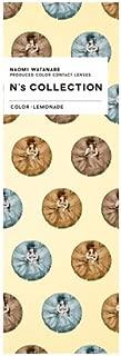 N's Collection エヌズコレクションワンデーUV10枚 渡辺直美プロデュースカラコン 【レモネード】 ±0.00...