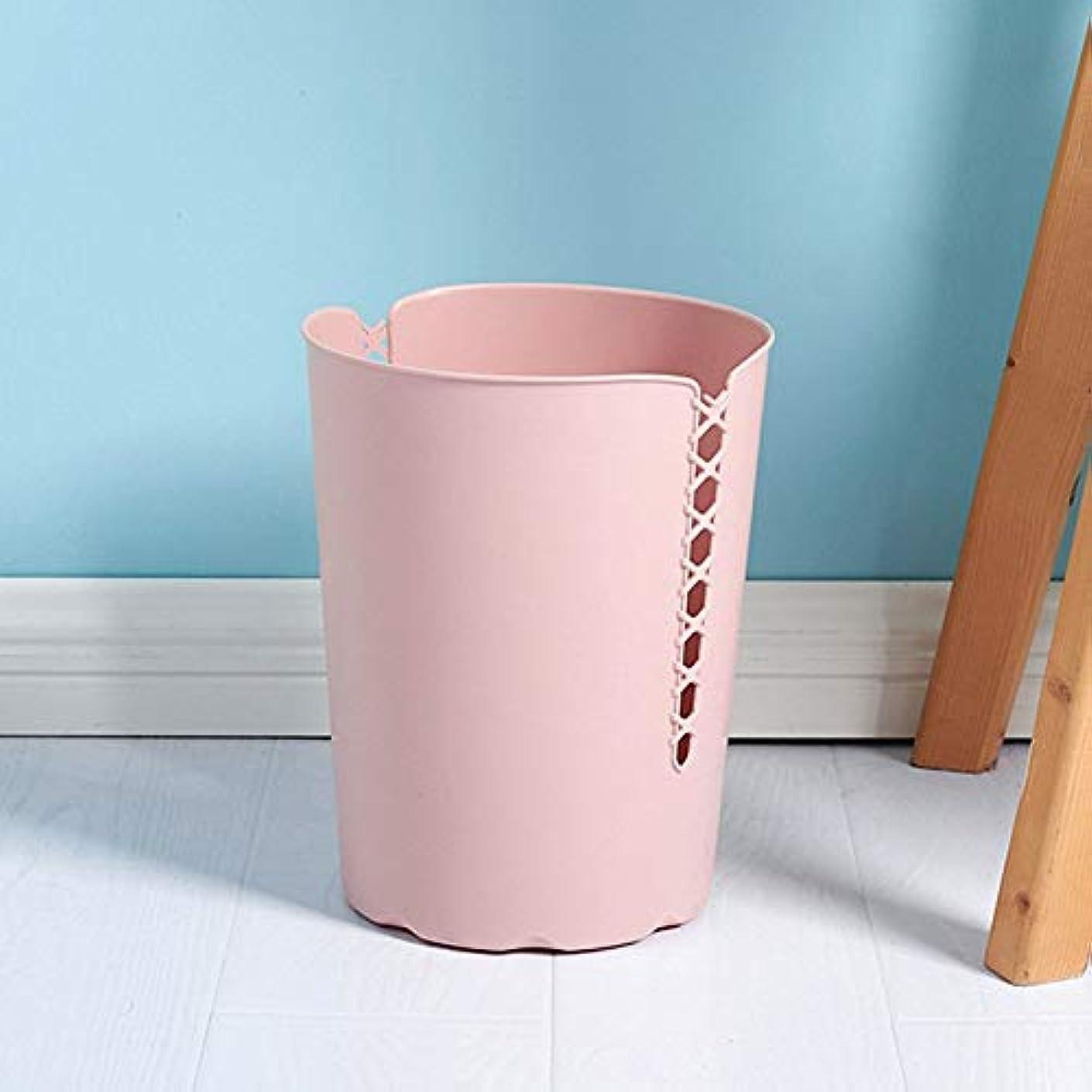 ラオハオポータブルゴミ箱 かわいいセーターバックルのプラスチック製ゴミ箱収納用ゴミ箱家庭用バスルームキッチンリビングルーム収納用ゴミ箱篓複数選択 ラオハオポータブルゴミ箱 (Color : Pink)