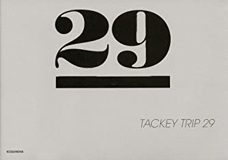 TACKEY TRIP 29