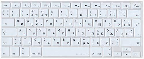 Russische/Deutsche Silikon Abdeckung für MacBook, Air-& Pro Tastatur (bis Mitte 2016), Wireless-Tastatur, EU-Enter - Weiss