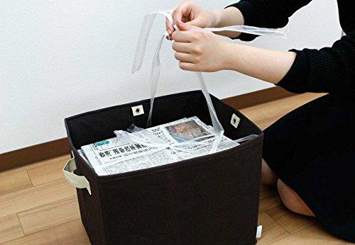 東洋ケース新聞・雑誌収納ボックスシサック新聞ストッカー幅33×奥行25cmベージュCQ-NP-IVアイボリー
