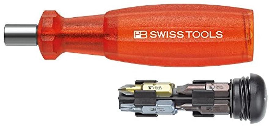 コーナーキャメルブーストPB SWISS TOOLS 6460RED-V01CN インサイダー 六角セット レッド