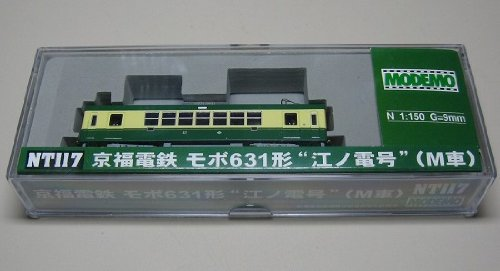 Keifuku Electric Railway Type Mobo631 [Enoden Go] (w/Moter) (Model Train)