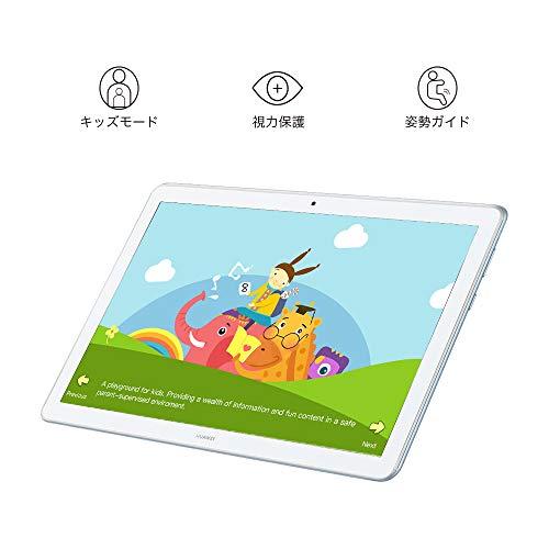 HUAWEIMediaPadT510タブレット10.1インチWi-FiモデルRAM3GB/ROM32GBブラック【日本正規代理店品】