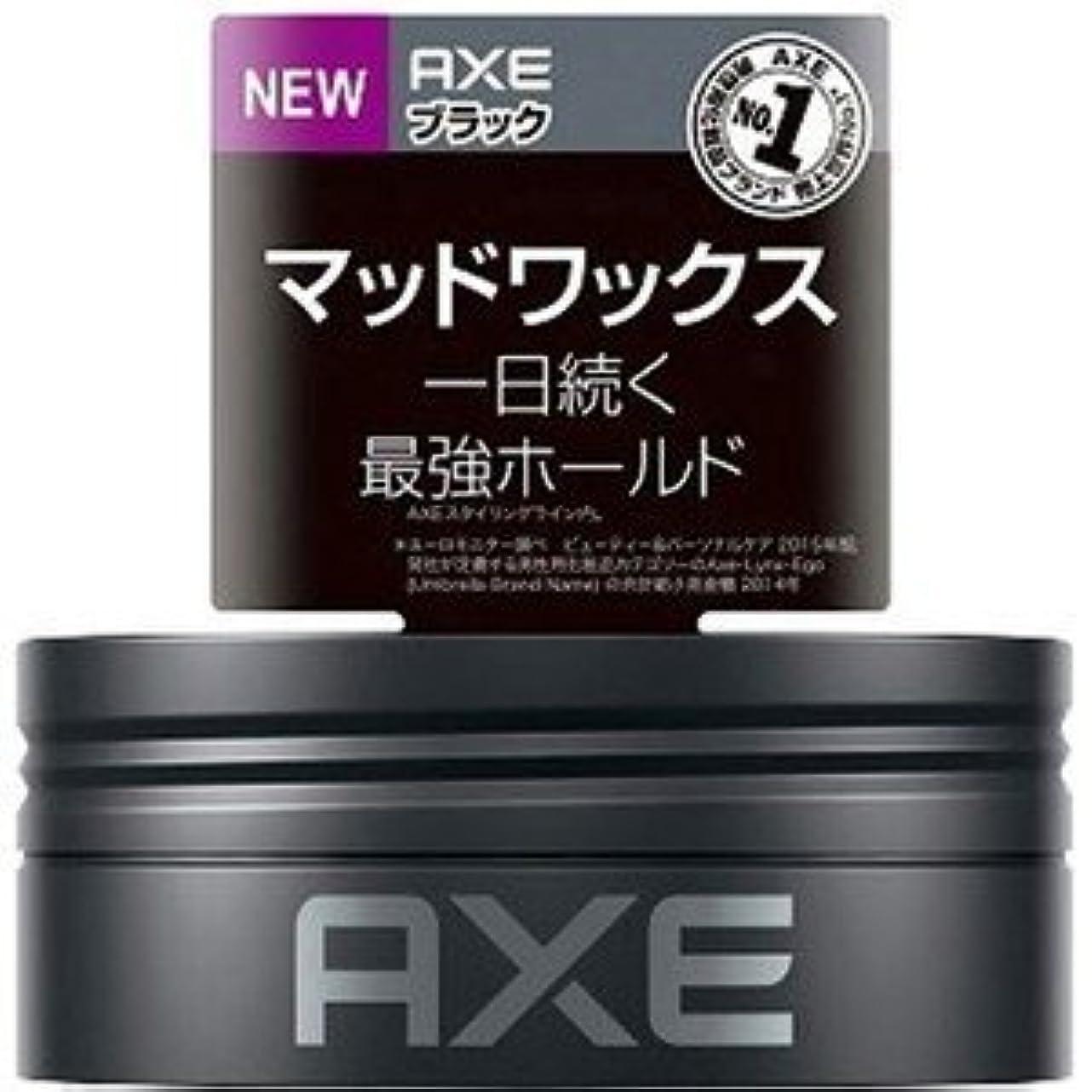 保証する間に合わせシンプトン(2016年春の新商品)(ユニリーバ)AXE(アックス) ブラック デフィニティブホールド マッドワックス 65g