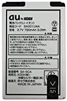 【Amazon.co.jp 限定】HCMA au エーユー 電池パック SA001UAA [SA002 SA001対応]