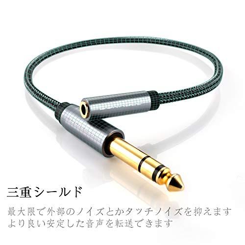 オーディオ変換ケーブルDuKabel2.4M6.35mm標準プラグto3.5mmミニプラグステレオケーブルステレオミニプラグヘッドホン変換アダプターアンプヘッドホン変換ケーブル