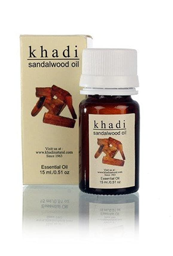 伝統的乱れ地域Khadi Sandalwood - Pure Essential Oil - 15 ml